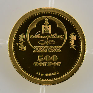 500 Tugrik   2007   Alfred Nobel    BE