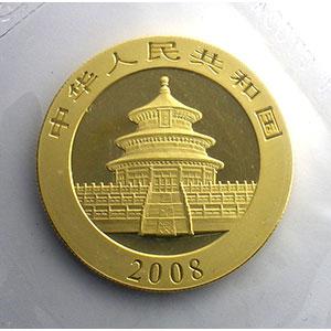 500 Yuan   Panda    2008    FDC
