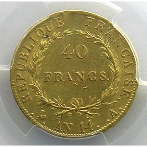An 14 A  (Paris)    PCGS-AU58    SUP