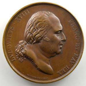 Andrieu/Gayrard   Bronze   50,5mm   1816   Translation des cendres du Duc d'Enghien dans la chapelle de Vincennes    FDC
