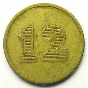 Anvers   L. Mazingue   12 (c)   Lt, R   23,5mm    TB+/TTB