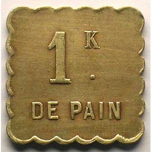 Elie   15,1    1 kg  PAIN  Ma, 4f   21 mm   TTB