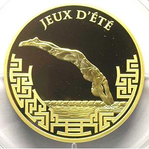 G. -   100 Euro   Beijing   2008    BE