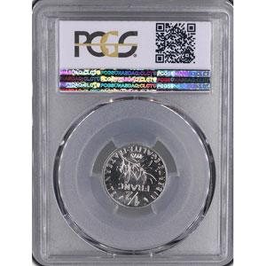 G.429P   1/2 Franc   1975  Piéfort en argent    PCGS-SP67    FDC
