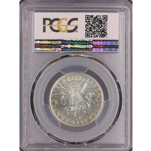 G.771P   5 Francs   1979  Piéfort en argent    PCGS-SP69    FDC