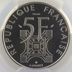 G.772P   5 Francs   1989   Tour Eiffel   Piéfort en platine    PCGS-SP69    FDC exceptionnel