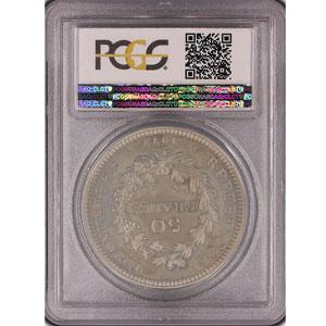 G.882P   50 Francs   1977  Piéfort en argent    PCGS-SP67    FDC