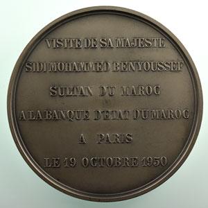 GAMOT   Visite du Sultan du Maroc à Paris   19 octobre 1950   argent - 69mm    SUP/FDC