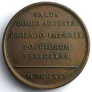 J.Duvivier/non signée   Naissance du Duc d'Anjou   bronze   41mm    SUP/FDC