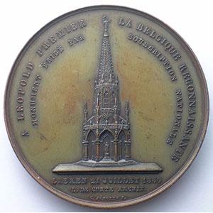 JEHOTTE   Monument de Laeken   21 juillet 1880   bronze   60mm    SUP/FDC