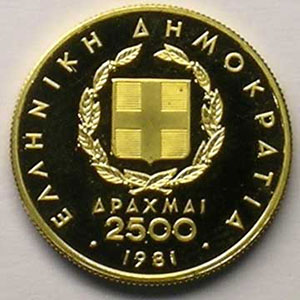 KM 128   2500 Drachmes   1981    BE