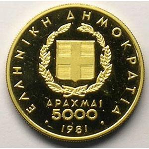 KM 129   5000 Drachmes   1981    BE