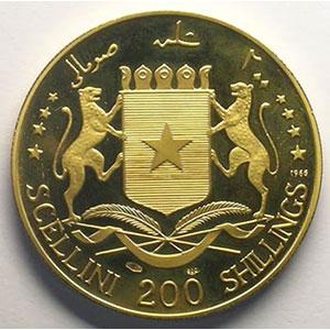 KM 13   200 Shillings   1966    BE