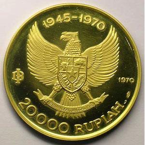 KM 31   20000 Roupies   1970    BE