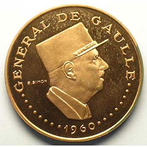 KM E1   10000 Francs   (1970) Essai en cuivre-nickel-alu    FDC