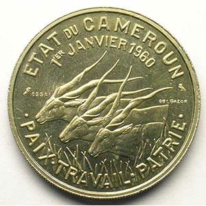 KM E10   50 Francs   1960 Essai    FDC