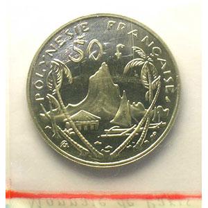 Lec.110   50 Francs   1967 Essai    FDC