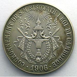 Lec.131   Médaille de couronnement   1906 argent   27mm    TTB+