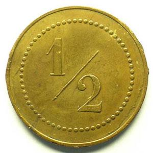 Lec.235 - Elie 10.2   1/2    TTB