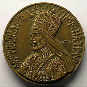 Médaille en bronze  40mm    SUP/FDC