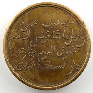 Médaille en bronze   41mm   Visite de Sidi Mahmoud à la Monnaie de Paris (Règne de Charles X)   5 mai 1825  (AH 1240)    SUP