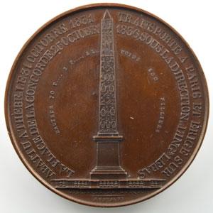 Montagny   Médaille en bronze   52mm   Obélisque de Louqsor   1836    SUP/FDC