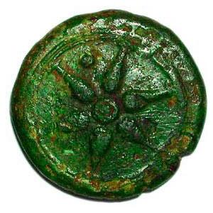 Once (Fin 4éme début 3ème siècle avant JC)    TTB
