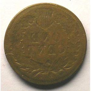 One Cent   (1860-1909)    TB+/TTB