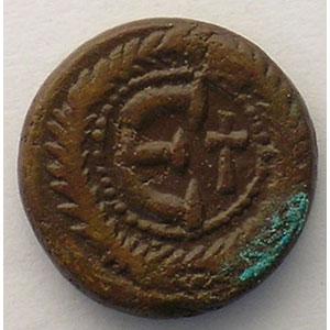 Penta de bronze   Carthage    TB+/TTB