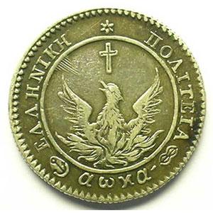 Phoenix   1828    TB+