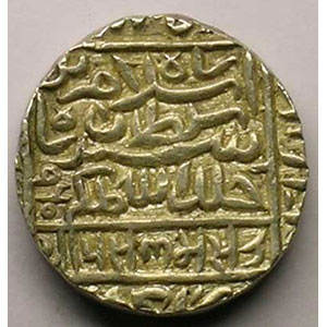 Roupie  (Gwalior)   Islam Shah Suri (AH 952-960)    TTB+