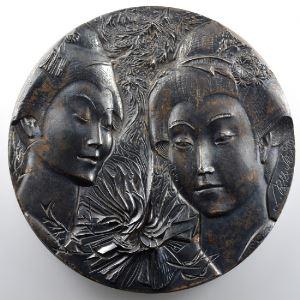 SAUFLER L.R.   Médaille en cuivre argenté  81mm   YASUNARI KAWABATA (écrivain japonais, prix nobel 1968)    SUP/FDC