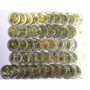 Série de 52 pièces différentes bicolores de 10 Baht    SUP/FDC