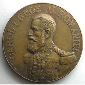 STELMANS   Inauguration du Palais de Justice de Bucarest   1895   bronze   60mm    TTB+