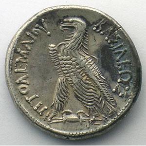 Tétradrachme non daté du règne joint de Ptolémée VI et Ptolémée VIII    TTB+/SUP