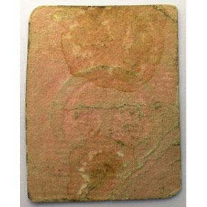 Un Sol   23 septembre 1791    TB+/TTB