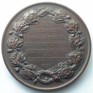 WIENER Léop.   1854   bronze   62,5mm    SUP