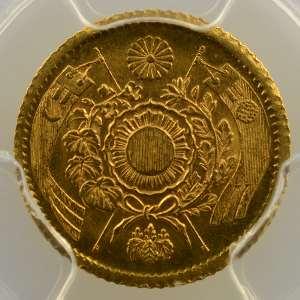 Yen   4° année (1871)   High dot (point haut)    PCGS-MS64    pr.FDC