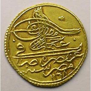 Zeri Mahbub   AH 1168    TTB